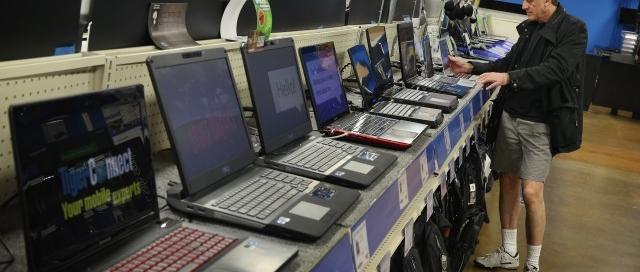 laptopy-notebooki-sklep-skarżysko